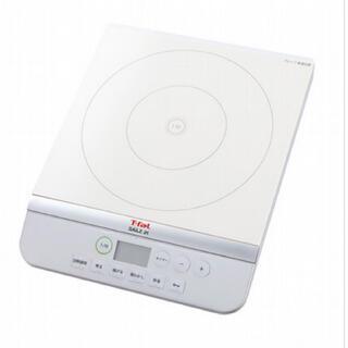 ティファール(T-fal)のT−FAL IH2021JP ティファール 卓上IH調理器 デイリーIH(調理機器)