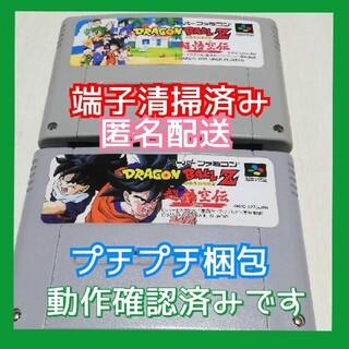 スーパーファミコン(スーパーファミコン)のドラゴンボールZ 超悟空伝 突激編 覚醒編 スーパーファミコンソフト(家庭用ゲームソフト)