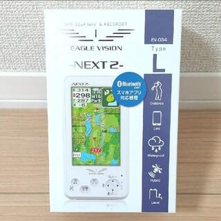 朝日ゴルフ - 【新品未開封】イーグルビジョン ネクスト2 EV-034 ゴルフナビ 朝日ゴルフ