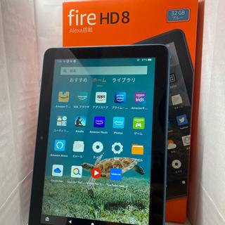 amazon fireHD8 blue 32GB 非純正カバー付き