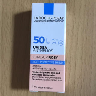 LA ROCHE-POSAY - ラロッシュポゼ UVイデアXL プロテクショントーンアップ ローズ 3ml