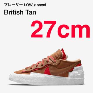 NIKE - Nike Sakai Blazer LOW