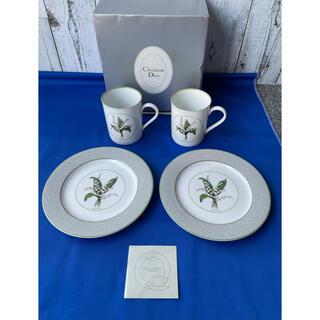 Christian Dior - 【専用箱保管】美品 クリスチャンディオール ミリラフォーレ マグカップ プレート