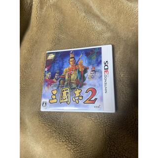 ニンテンドー3DS - 三國志2 3DS