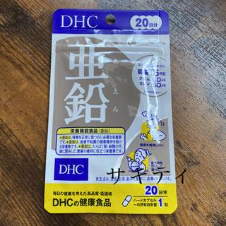 ディーエイチシー(DHC)のクーポン・ポイント消化❣️DHC⭐️亜鉛⭐️20日分(ダイエット食品)