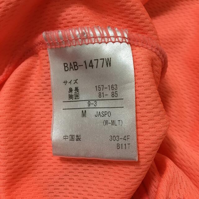 Babolat(バボラ)のバボラ パーカー テニス 日焼け予防 スポーツ/アウトドアのテニス(ウェア)の商品写真