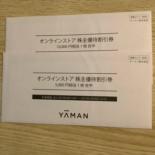 ヤーマン(YA-MAN)のらくまん様専用(その他)
