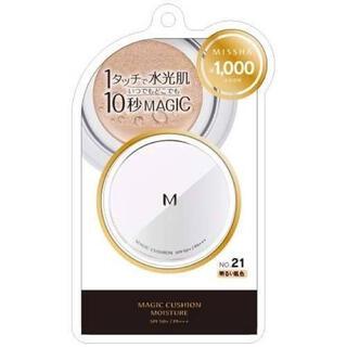 MISSHA - 即日発送☆ MISSHA ミシャ M クッション マットNo.21 明るい肌色