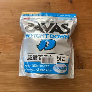 ザバス(SAVAS)のザバス ウェイトダウン ウエイトダウン ヨーグルト風味(ダイエット食品)