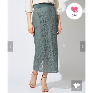 ANAYI - 美品☆ウィムガゼットレーススカート