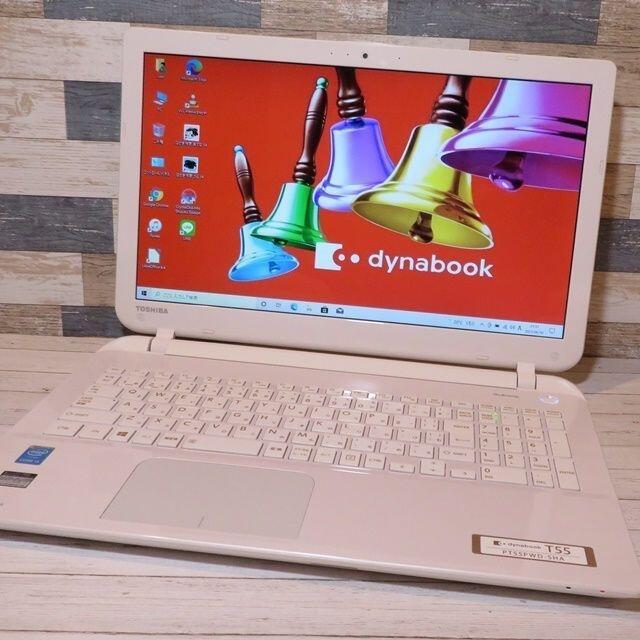 東芝(トウシバ)の【爆速SSD】メモリ8GB/薄型/WEBカメラ/ノートパソコン スマホ/家電/カメラのPC/タブレット(ノートPC)の商品写真