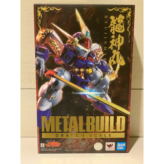 BANDAI - METAL BUILD DRAGON SCALE 龍神丸 魔神英雄伝ワタル