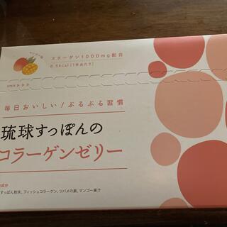 琉球すっぽんのコラーゲンゼリー30本入り