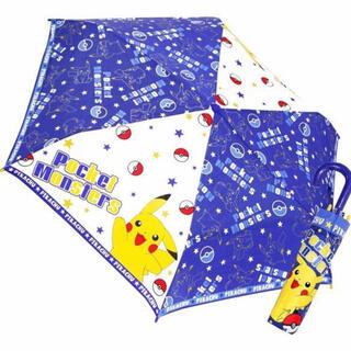 サンエックス(サンエックス)のポケットモンスター 折りたたみ傘 子供用 ポップ 安全ろくろ 耐風骨 梅雨(傘)
