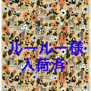marimekko - 【お取り寄せ】マリメッコ Marikyla ファブリック 1m