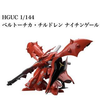 BANDAI - HGUC 1/144 ナイチンゲール ガンプラ ガンダム