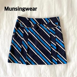 Munsingwear 2way ゴルフスカート