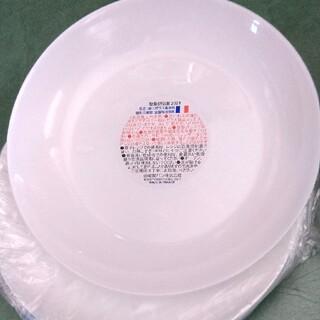 ヤマザキセイパン(山崎製パン)のヤマザキパン皿 2021年製 5枚(食器)