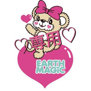 EARTHMAGIC - アースマジックタータンチェックワンピース110