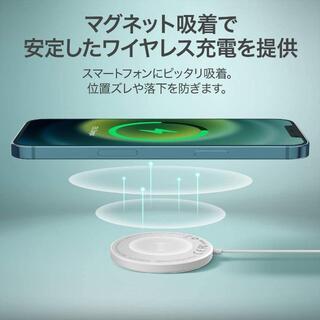 【新品】iPhone12シリーズ対応 Mag-safe充電器(マグネット式