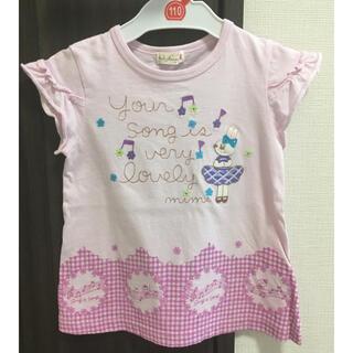 KP - kp ニットプランナー ミミちゃんTシャツ