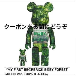 メディコムトイ(MEDICOM TOY)の MY FIRST B@BY FOREST GREEN 100% & 400%(その他)