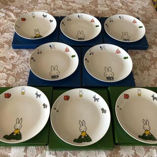 ミッフィー ローソン 皿 8枚セット