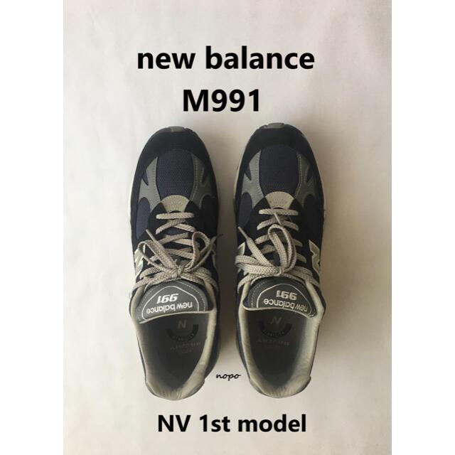 New Balance(ニューバランス)のnew balance ニューバランス m991 NV 28.5 メンズの靴/シューズ(スニーカー)の商品写真