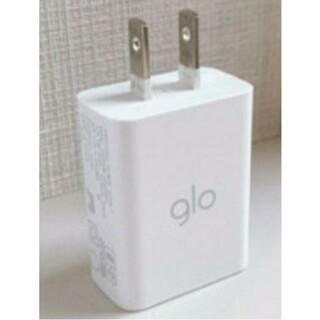 glo ACアダプター スマホ iPhone 急速充電可能 出力 5V2A