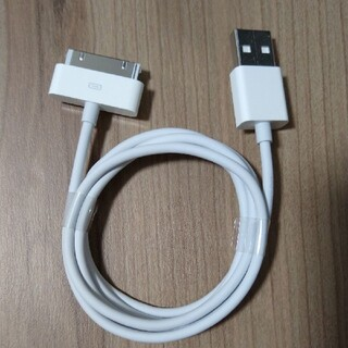 Apple - Apple純正 旧iPhone/iPad/iPod 充電ケーブル 30ピン