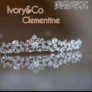 ヴェラウォン(Vera Wang)の人気 No.1✳︎【Ivory&co】クレメンタイン ティアラ(ヘッドドレス/ドレス)