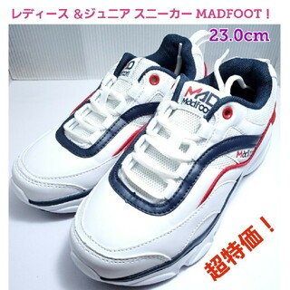 MADFOOT! - レディース &ジュニア  スニーカー MADFOOT 23.0 ホワイト