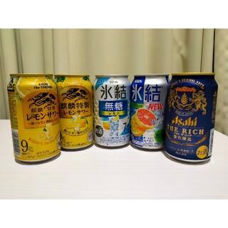 アサヒ - 缶ビール、缶チューハイ 350ml 5本セット