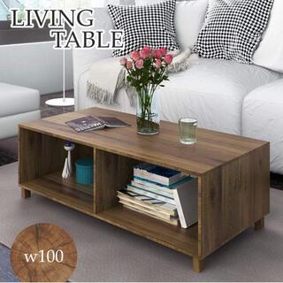 センターテーブル ローテーブル モダン シンプル カフェ スタイリッシュ 木目調(ローテーブル)