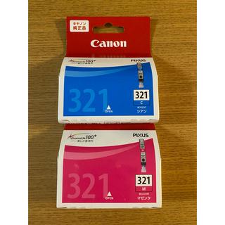 Canon - Canon純正インクカートリッジ321/320 6本セット