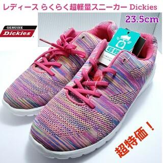 Dickies - レディース 超軽量 高反発素材 高機能スニーカー Dickies  23.5