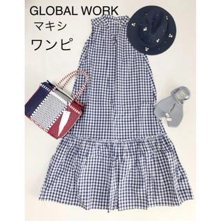 GLOBAL WORK - 新品 グローバルワーク マキシ ワンピ