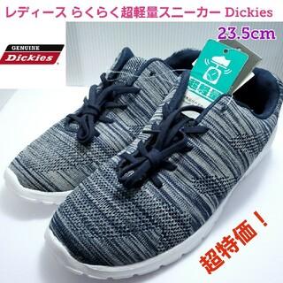 ディッキーズ(Dickies)のレディース 超軽量 高反発素材 スニーカー Dickies  23.5 ネイビー(スニーカー)