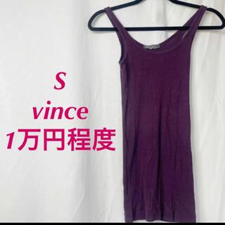 ビンス(Vince)のS ビンス 紫リブノースリーブトップス タンクトップ  伸縮性抜群(タンクトップ)