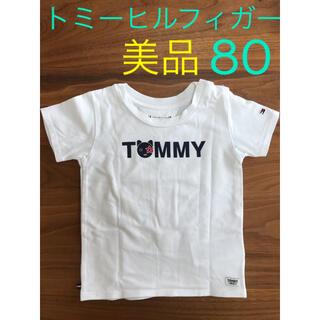 トミーヒルフィガー(TOMMY HILFIGER)のトミーヒルフィガー  半袖Tシャツ(Tシャツ)