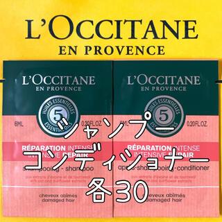 L'OCCITANE - ロクシタン ファイブハーブスRシャンプー・コンディショナー サンプル各30