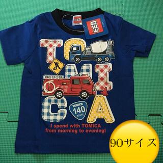 Takara Tomy - ☆新品☆未使用☆トミカ☆乗り物☆半袖Tシャツ