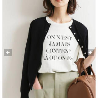IENA - IENA ロゴTシャツ