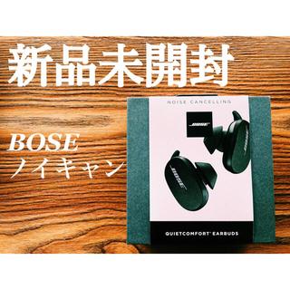 ボーズ(BOSE)の【新品未開封】BOSE ノイキャン QUIETCOMFORT EARBUDS(ヘッドフォン/イヤフォン)