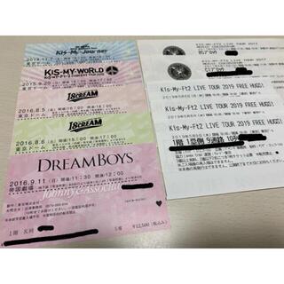 Kis-My-Ft2 - Kis-My-Ft2 キスマイ チケット 半券
