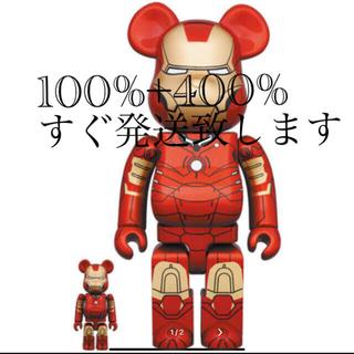 メディコムトイ(MEDICOM TOY)のBE@RBRICK IRON MAN MARK III 100% & 400%(その他)