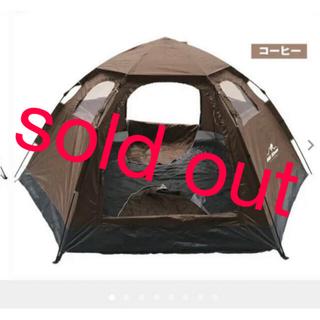 未使用、未開封、5人用テント