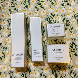 アテニア(Attenir)の新発売アテニア ドレス スノー 4点セット(サンプル/トライアルキット)