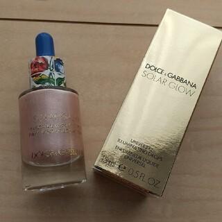 ドルチェアンドガッバーナ(DOLCE&GABBANA)のDOLCE&GABBANA ソーラーグロウ(化粧下地)