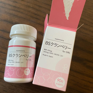 BSクランベリーfor GIRL